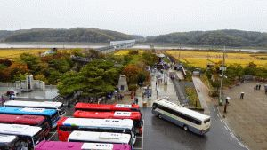 Imjingak Park DMZ