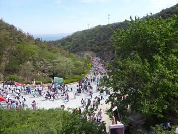 Dalian heuvelen