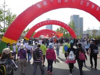 Dalian startplein