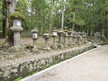 Lampions Nara