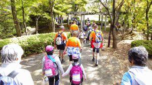 3 Daagse Higashi Matsuyama grotwoningen